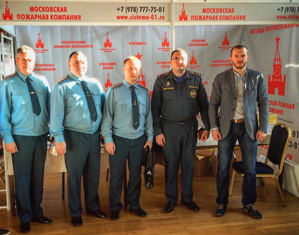 Московская пожарная компания