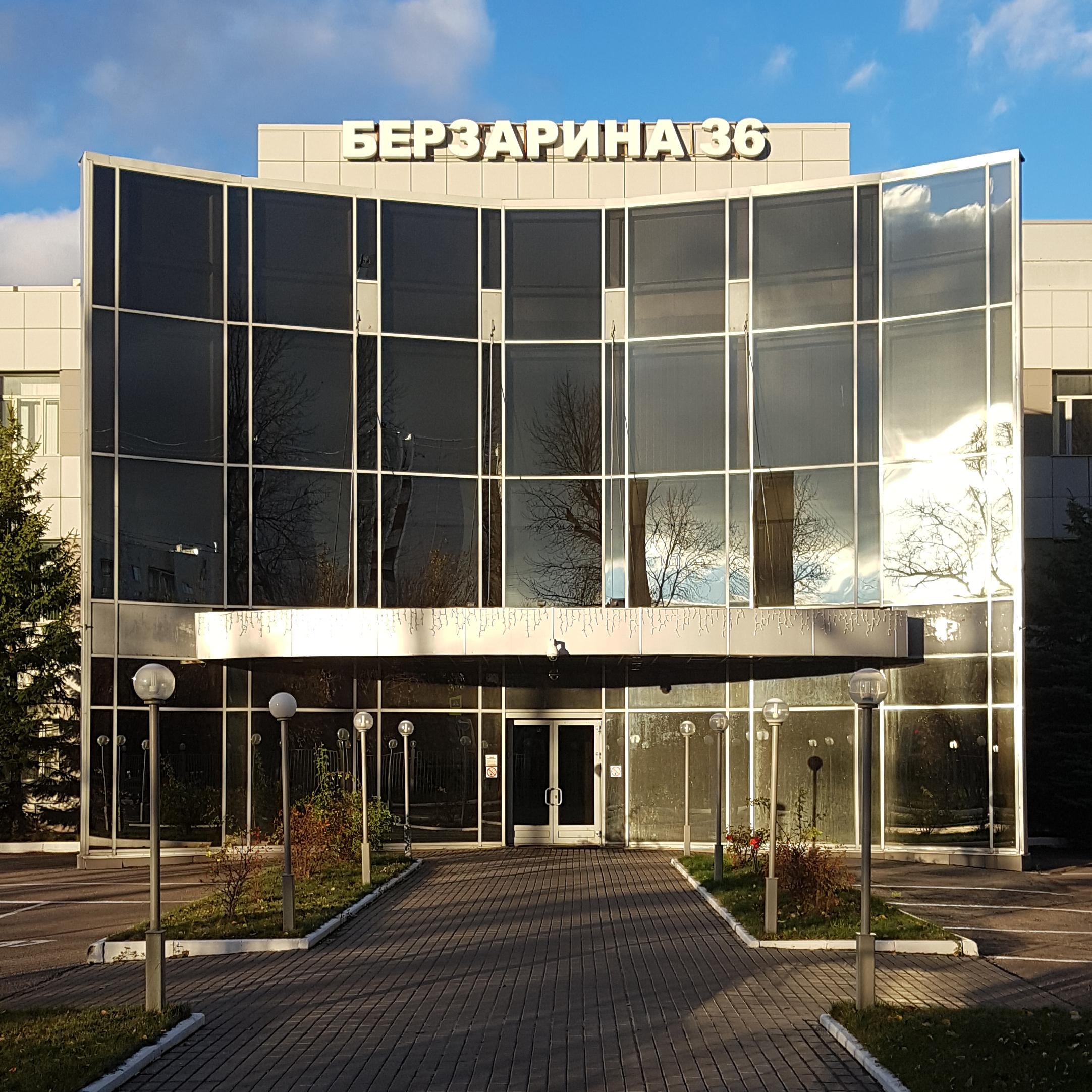 Здание офиса Московской пожарной компании