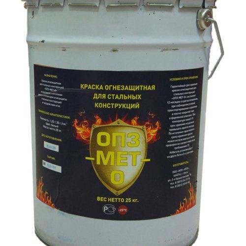 Краска огнезащитная для стальных конструкций «ОПЗ-МЕТ-О» на органической основе