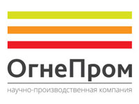 ОгнеПром - научно-производственная компания
