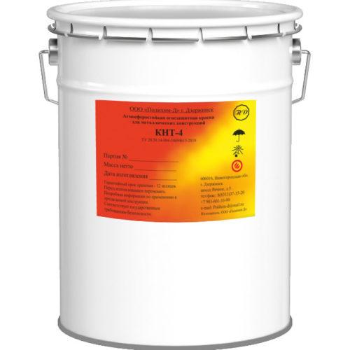 КНТ-6 краска огнезащитная терморасширяющаяся на водной основе 20 кг